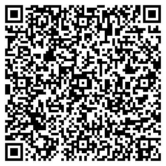 """QR-код с контактной информацией организации """"Жана Умит"""""""