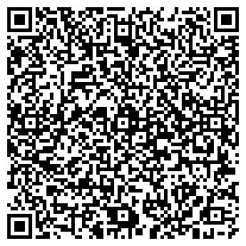 QR-код с контактной информацией организации ОДО ТРАКТОРСЕРВИС