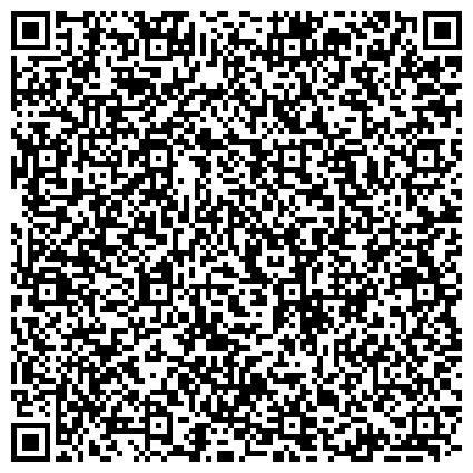 QR-код с контактной информацией организации УЧЕБНЫЙ АВТОМОБИЛЬНЫЙ КОМБИНАТ ПОДГОТОВКИ, ПОВЫШЕНИЯ КВАЛИФИКАЦИИ И ПЕРЕПОДГОТОВКИ КАДРОВ