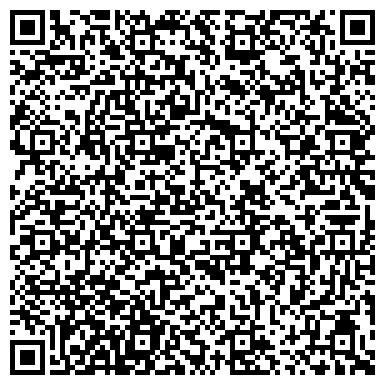 QR-код с контактной информацией организации ООО Студия рекламы и дизайна FOX ART