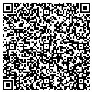 QR-код с контактной информацией организации ЗЕЛЕНАЯ ЛИНИЯ