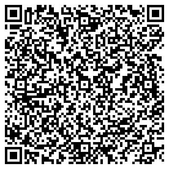 QR-код с контактной информацией организации Субъект предпринимательской деятельности ТОО Элит Аудит
