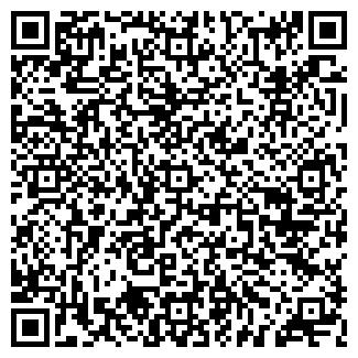 QR-код с контактной информацией организации ИП Корж