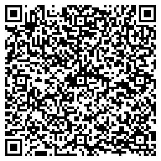 QR-код с контактной информацией организации ASI