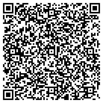QR-код с контактной информацией организации REGENT CALDERDALE