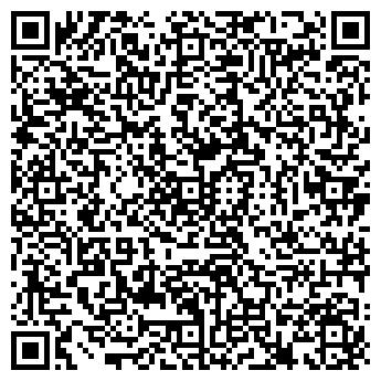 """QR-код с контактной информацией организации ООО """"РЕГИОН"""""""