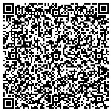 QR-код с контактной информацией организации Салон «Сауны Камины Барбекю»