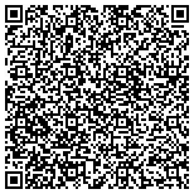QR-код с контактной информацией организации ФОП Калинин С.И.