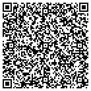 """QR-код с контактной информацией организации Общество с ограниченной ответственностью ООО""""Гермес Тревел»"""
