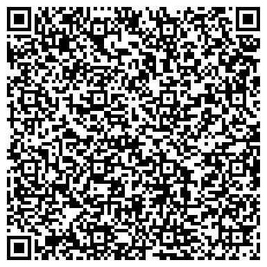 QR-код с контактной информацией организации ИП Мрочко Игорь Александрович