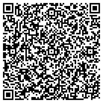 """QR-код с контактной информацией организации ООО """"Тренинг-центр"""""""