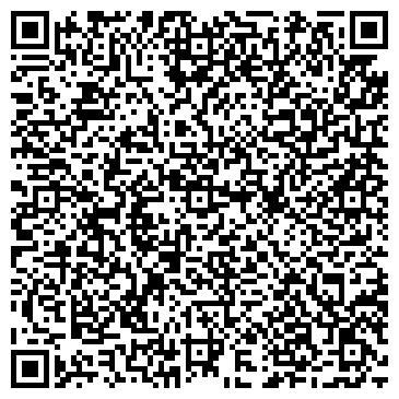 """QR-код с контактной информацией организации Субъект предпринимательской деятельности Центр развития личности """"Lider"""""""