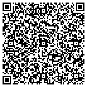 QR-код с контактной информацией организации виза центр Европа