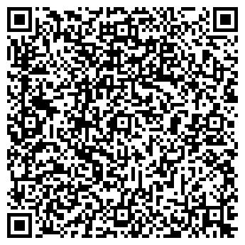 QR-код с контактной информацией организации ИП Aziza studio