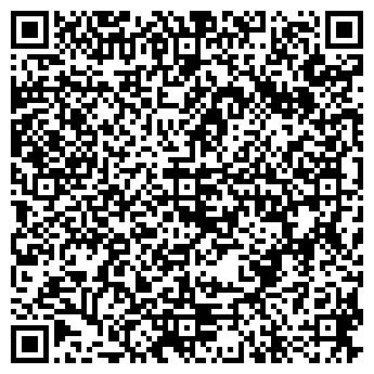 QR-код с контактной информацией организации KDV