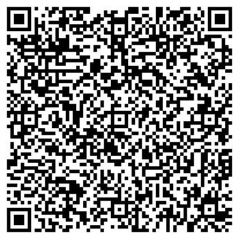 QR-код с контактной информацией организации ИП Вертячих О. И.