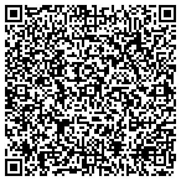 """QR-код с контактной информацией организации Центр иностранных языков """"First"""""""