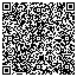 QR-код с контактной информацией организации Ordo