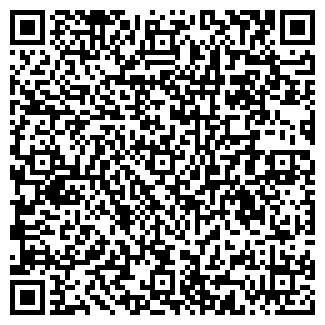 QR-код с контактной информацией организации МУ № 2