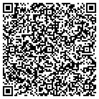 """QR-код с контактной информацией организации ТОО """"Center AT"""""""