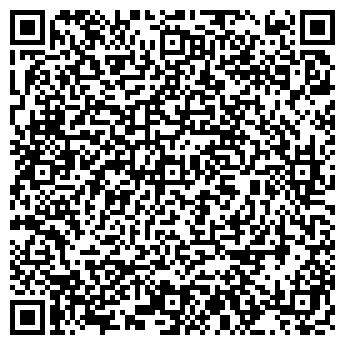 """QR-код с контактной информацией организации ТОО """"Альянс -2013"""""""