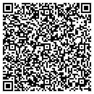 """QR-код с контактной информацией организации """"PARASAT"""""""