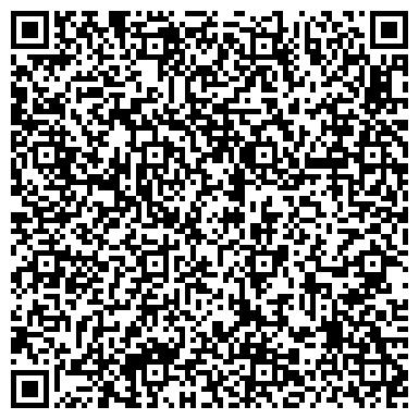 """QR-код с контактной информацией организации Центр развития речи """"Оркен"""""""