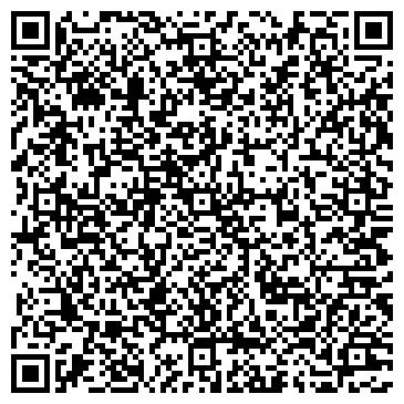 QR-код с контактной информацией организации ОБРАЗОВАТЕЛЬНЫЙ ЦЕНТР «L.A.»
