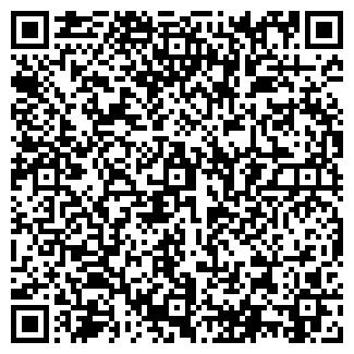 QR-код с контактной информацией организации ИП Байгужаев