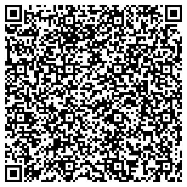 """QR-код с контактной информацией организации Образовательный центр """"Карина"""""""