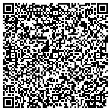 """QR-код с контактной информацией организации ТОО Учебный центр """"Лидер НС"""""""
