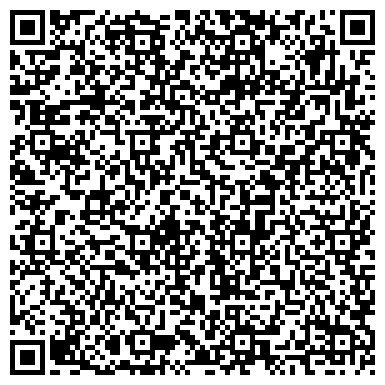 """QR-код с контактной информацией организации Субъект предпринимательской деятельности Речевой центр Ларисы Берзиной """"Достичь успеха!"""""""