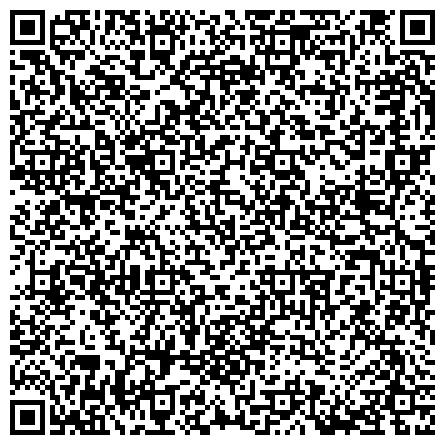 QR-код с контактной информацией организации Субъект предпринимательской деятельности Ладо, специализированный центр для детей с нарушениями развития и неврологическими проблемами.