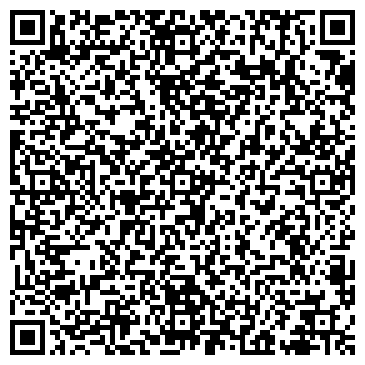 QR-код с контактной информацией организации Учебный центр Галины Енютиной