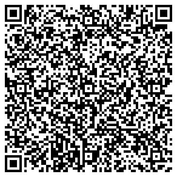 QR-код с контактной информацией организации СПОРТИВНО-ТУРИСТСКИЙ КОМПЛЕКС