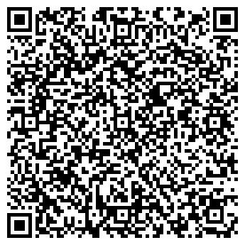 """QR-код с контактной информацией организации ООО """"Бонди"""""""