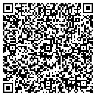 QR-код с контактной информацией организации Чп иванова
