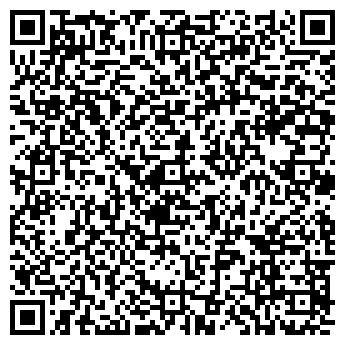 QR-код с контактной информацией организации Babyland