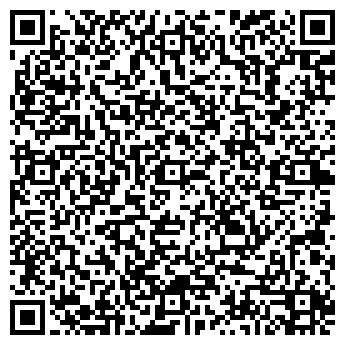 """QR-код с контактной информацией организации ООО """"Хогвартс"""""""
