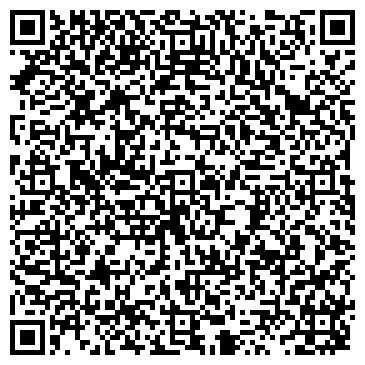 QR-код с контактной информацией организации ТОО «Адал Бизнес Принт»