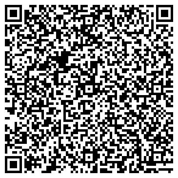 QR-код с контактной информацией организации Репетиторский центр «Индиго»