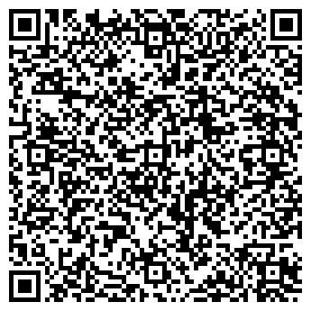 """QR-код с контактной информацией организации Учебный Центр """"TOXI"""""""