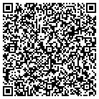 """QR-код с контактной информацией организации РЦ """"Экспонента"""""""