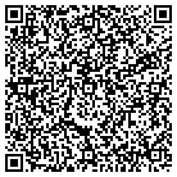 """QR-код с контактной информацией организации """"Бригантина"""""""