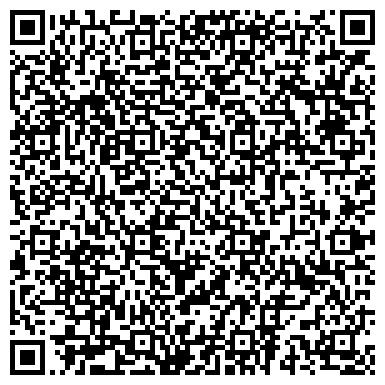 """QR-код с контактной информацией организации Учебный комбинат """"Днепрострой"""""""