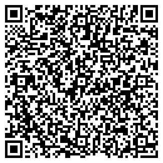 QR-код с контактной информацией организации Рест&Бар
