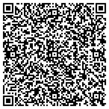 QR-код с контактной информацией организации 'NEED FOR SPEECH'