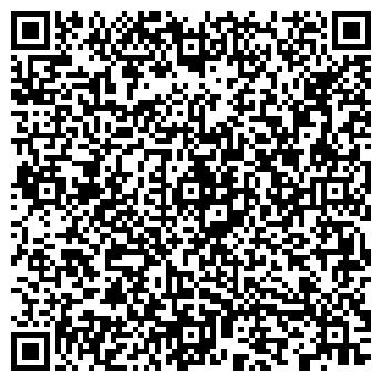 QR-код с контактной информацией организации ПП Яременко