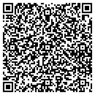 QR-код с контактной информацией организации МУ № 5