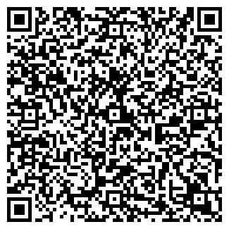 QR-код с контактной информацией организации логопед